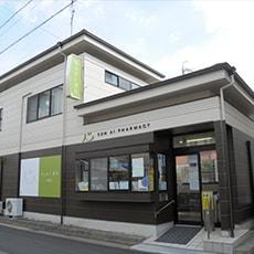 京橋店・在宅支援センター