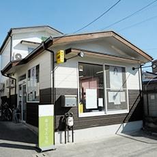中央町店(現在休業中)