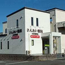 小杉新町店